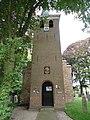 Sint-Hippolytuskerk-Olterterp-Friesland.JPG