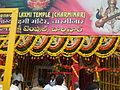 Snap from Charminar Hyderabad 3710.JPG