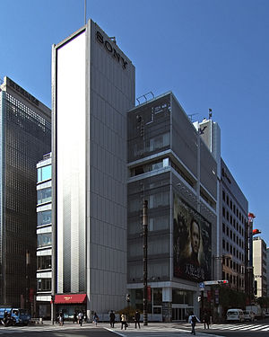 Sony Building (Tokyo)
