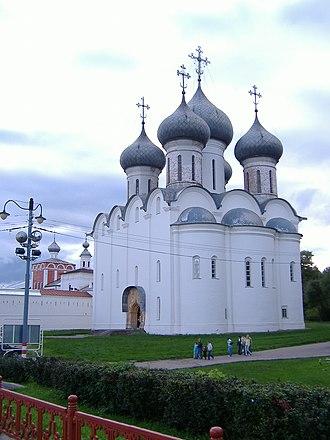 Vologda - St.Sophia Cathedral