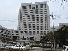 South Korea Supreme Court.jpg