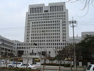 Supreme Court of South Korea - Image: South Korea Supreme Court