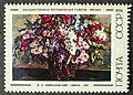 Soviet stamp 1974 flowers painting.JPG