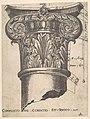 Speculum Romanae Magnificentiae- Composite of Corinthian and Ionic MET DP102224.jpg