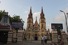 St. Mary's Cathedral Madurai.jpg
