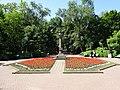 Stadtpark in Chișinău, Moldawien.JPG