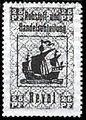 StampReval(Rohstoff-und Handelsabteilung)1918.jpg