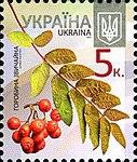 Stamp 2012 Horobyna zvychajna.jpeg