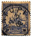 Stamp German New Guinea 1901 20pf.jpg