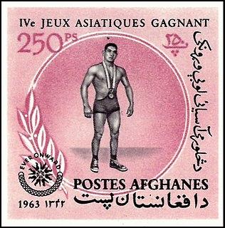 Mohammad Ebrahim Khedri Afghan wrestler