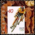 Stamp of Armenia - 1996 - Colnect 839911 - Cycling.jpeg