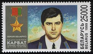 Hero of Belarus - Uladzimir Karvat on stamp of Belarus