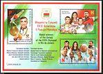 Stamp of Belarus 41-2016-11-22-blok.jpg