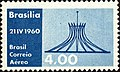 Stamp of Brazil - 1960 - Colnect 189471 - Cathedral.jpeg
