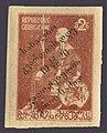 Stamp of Georgia - 1920 - Colnect 414501 - Zarin Tamara.jpeg