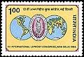 Stamp of India - 1984 - Colnect 361611 - International Leprosy Congress.jpeg