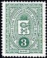 Stamp of Petrozavodsk.1901.jpg