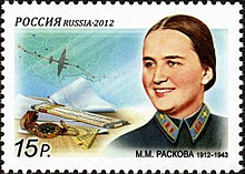 Stamp of Russia 2012 No 1567 Marina Raskova.jpg