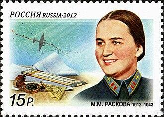 Marina Raskova - The stamp of Russia, 15 Rubles, 21 March 2012, in honor of 100th birth anniversary of the Soviet female pilot, navigator, Hero of Soviet Union Marina Raskova.