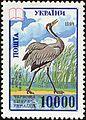Stamp of Ukraine s80.jpg