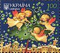 Stamp of Ukraine s874.jpg
