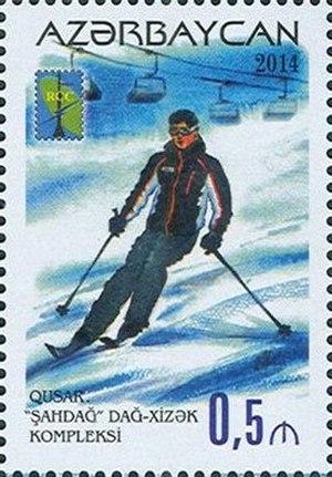 Shahdag Mountain Resort - Stamp of Azerbaijan Ski