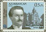 Stamps of Azerbaijan, 2016-1252.jpg