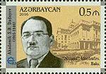 Stamps of Azerbaijan, 2016-1255.jpg