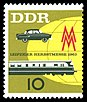 Stamps of Germany (DDR) 1963, MiNr 0976.jpg