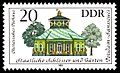 Stamps of Germany (DDR) 1983, MiNr 2827.jpg