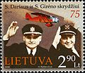 Stamps of Lithuania, 2008-27.jpg