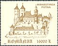 Stamps of Romania, 2004-057.jpg