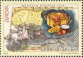 Stamps of Romania, 2005-040.jpg