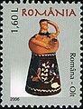 Stamps of Romania, 2006-033.jpg