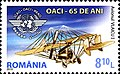 Stamps of Romania, 2010-19.jpg