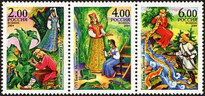 "The Malachite Box - The stamps of Russia, 27 January 2004. The illustrations are (from left to right):  ""The Stone Flower"" (Danilo and the Mistress of the Copper Mountain), ""The Malachite Casket"" (the Mistress and Tanyushka),  ""Golden Hair"" (the hunter Ailyp and his ladylove Golden Hair)."