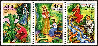 """The Malachite Box - The stamps of Russia, 27 January 2004. The illustrations are (from left to right):  """"The Stone Flower"""" (Danilo and the Mistress of the Copper Mountain), """"The Malachite Casket"""" (the Mistress and Tanyushka),  """"Golden Hair"""" (the hunter Ailyp and his ladylove Golden Hair)."""