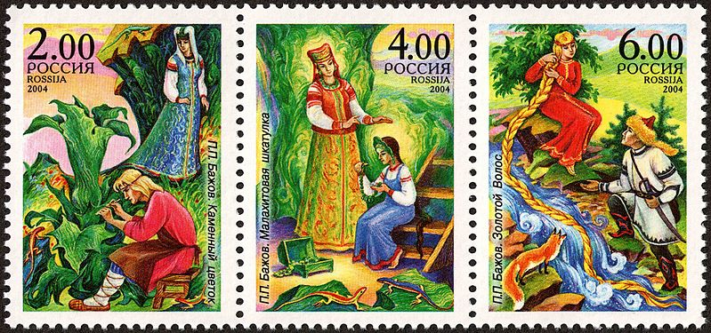 File:Stamps of Russia 2004 No 912-914.jpg