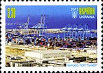 Stamps of Ukraine, 2013-68.jpg