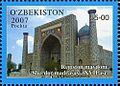 Stamps of Uzbekistan, 2007-31.jpg
