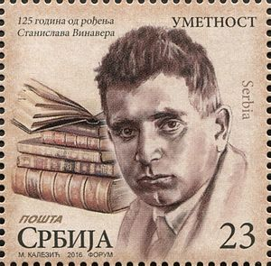 Stanislav Vinaver - Vinaver on a 2016 Serbian postage stamp