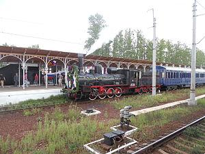 Фото станции новый петергоф