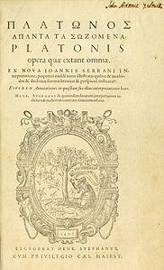 Stephanus Platonis opera quae extant omnia title.jpg