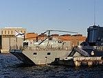 Steregushchiy ship.jpg