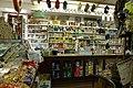 Store in Craig (3725235221).jpg