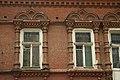 Streets in Saratov. img 023.jpg