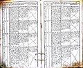 Subačiaus RKB 1839-1848 krikšto metrikų knyga 055.jpg
