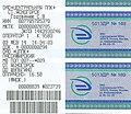 Suburban train ticket. Yasnogorsk, Russia, 2014.jpeg