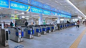 Kobe-Sannomiya Station - Fare control area (2018)