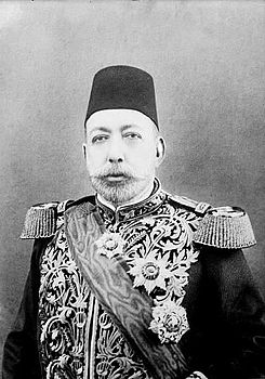 Sultan Mehmed V of the Ottoman Empire.jpg